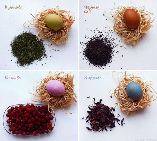 как покрасить яйца на Пасху с помощью натуральных красителей