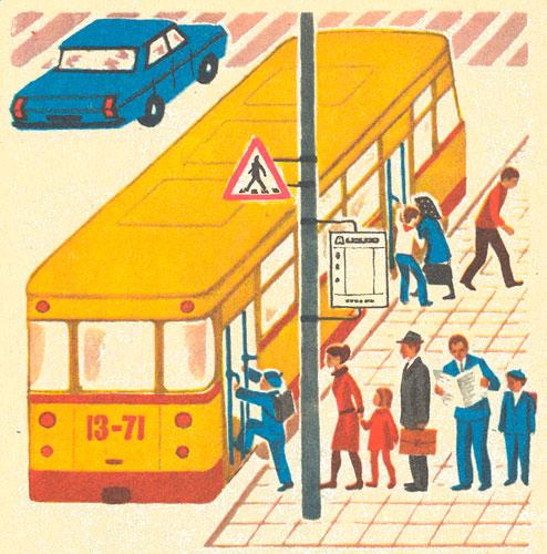 Интересные загадки про транспорт для детей 7-9 лет