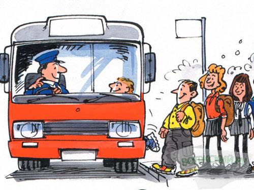 Детские загадки про автобус
