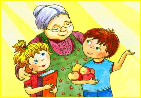 стихотворение для бабушки от внуков