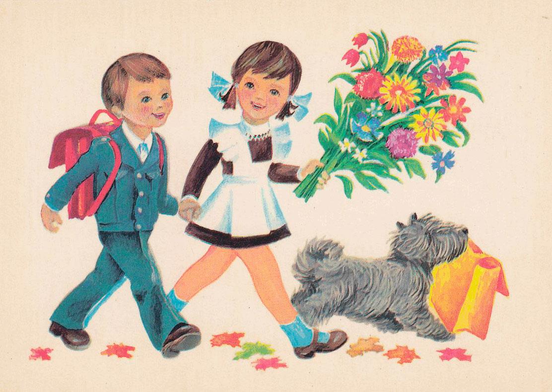 Стихи про 1 сентября и школу