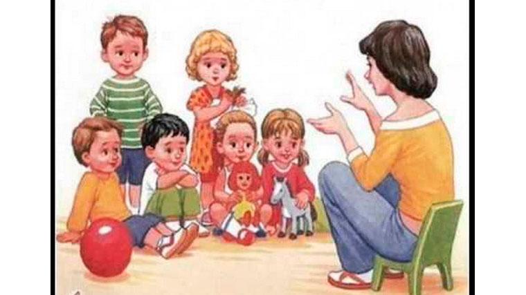 Стихи про воспитателя детского сада