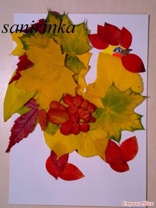 осенний петушок из листьев