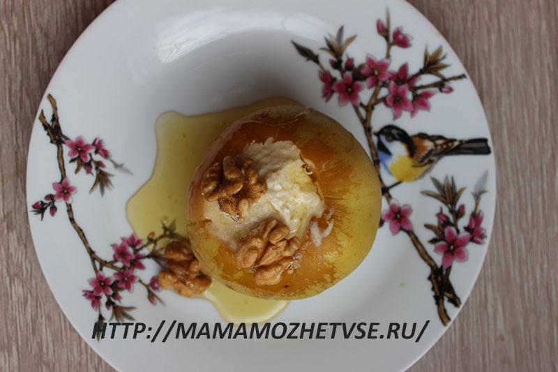 Печеные яблоки с творогом. ПП рецепт для мультиварки