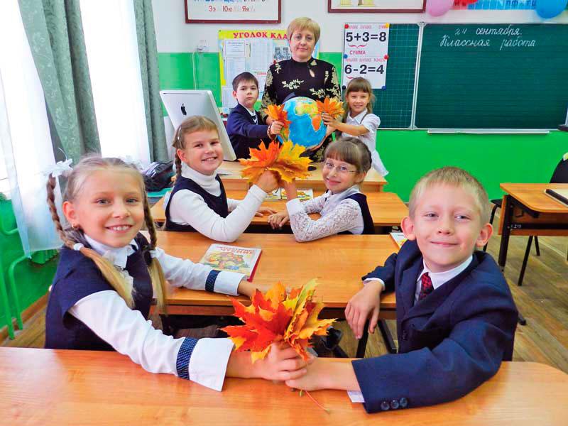 Изображение - Поздравление на день учителя 3 класс top68.ru-v-otvete-za-budushchee-25720