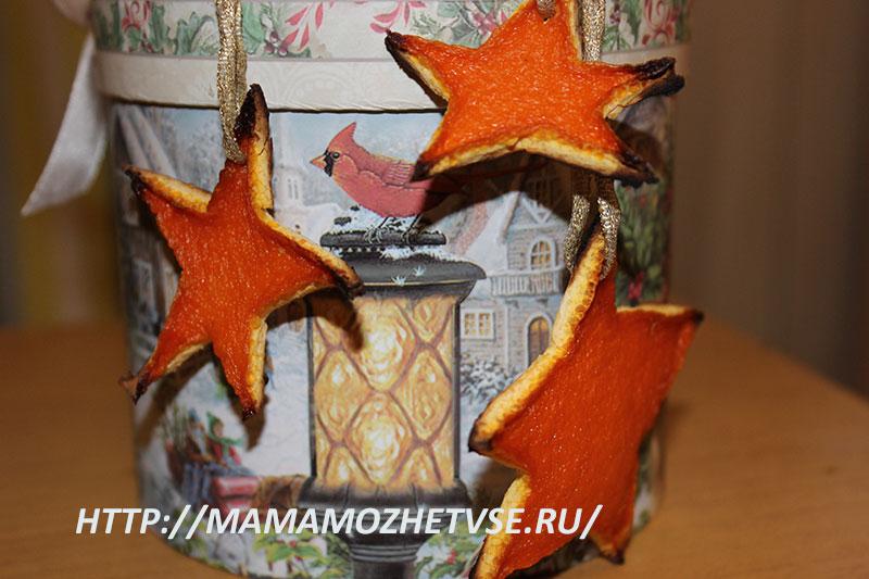 поделки из апельсиновой цедры к новому году