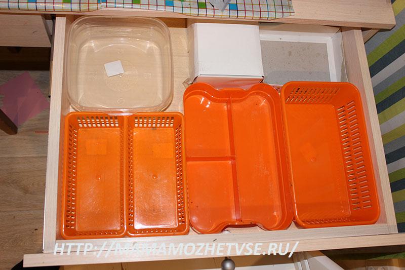 контейнеры для разделения пространства в ящике стола