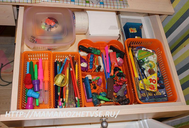 порядок в ящике стола у ребенка до после