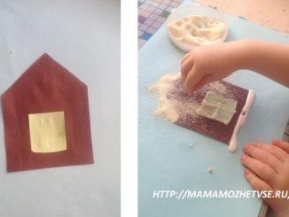 аппликация домик для детей 1-3 лет