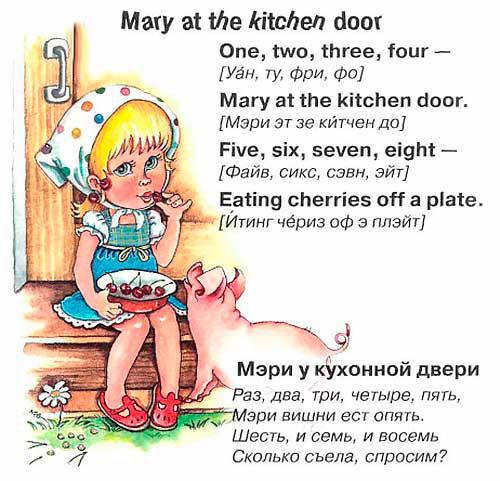 детские стихи на английском языке