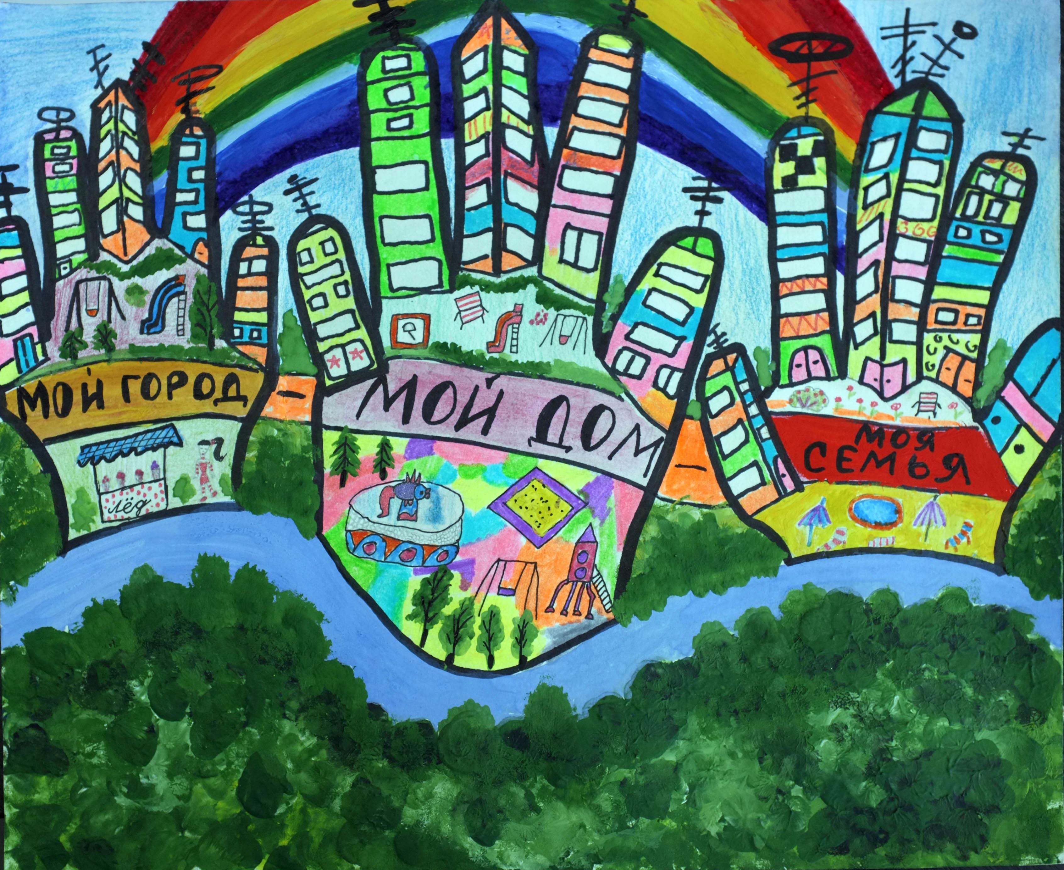 стихи про город для детей