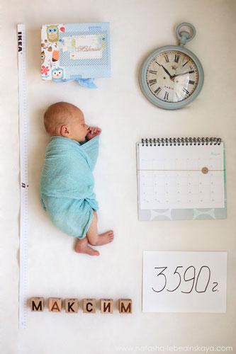идеи для фотосессии новорожденных: метрика