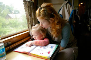 веселые игры в поезде с детьми