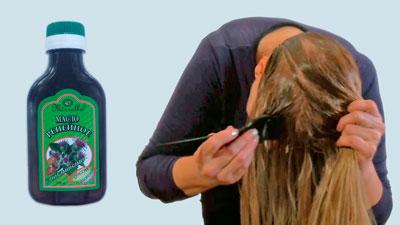 Домашние маски для волос против секущихся кончиков с репейным маслом