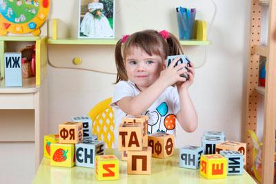 Как быстро выучить алфавит с ребенком 2