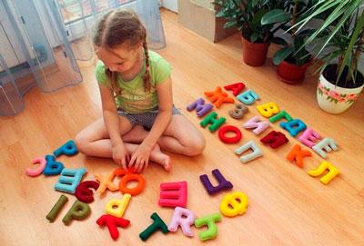 изучение алфавита с ребенком в 5 лет