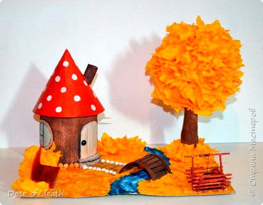 сказочный осенний домик своими руками