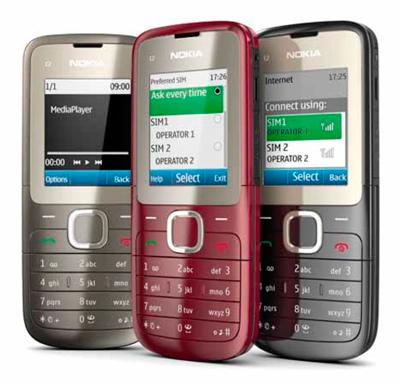 nokia-c2-02_телефон для первоклассника