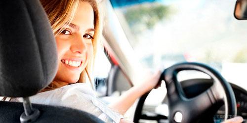 как побороть страх перед вождением автомобиля женщине