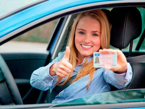 как научиться водить машину без страха