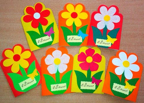 открытки на 8 марта в детском саду