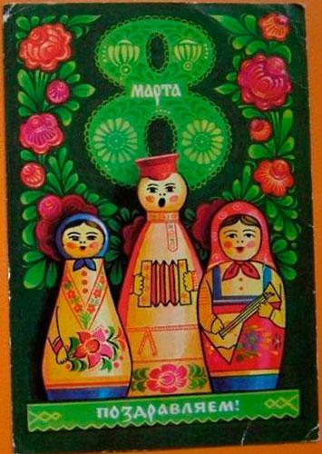 Советские открытки с 8 марта: русские мотивы 17