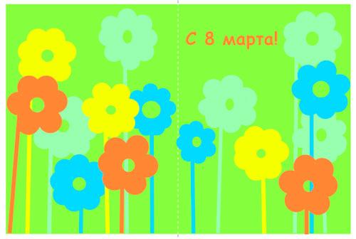 лучшие идеи открыток на 8 марта 4