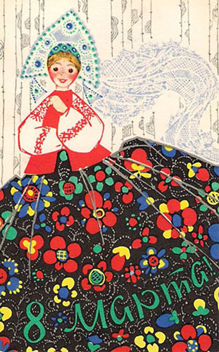 Советские открытки с 8 марта: русские мотивы 20