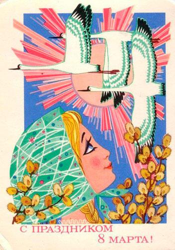 мамы на советских открытках с 8 марта 3