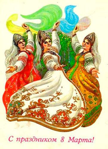 русские мотивы в советских открытках с 8 марта