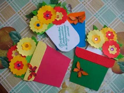 цветы в горшках открытка на 8 марта