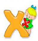 Загадки про алфавит и буквы