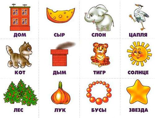 простые картинки со словами для обучения чтению