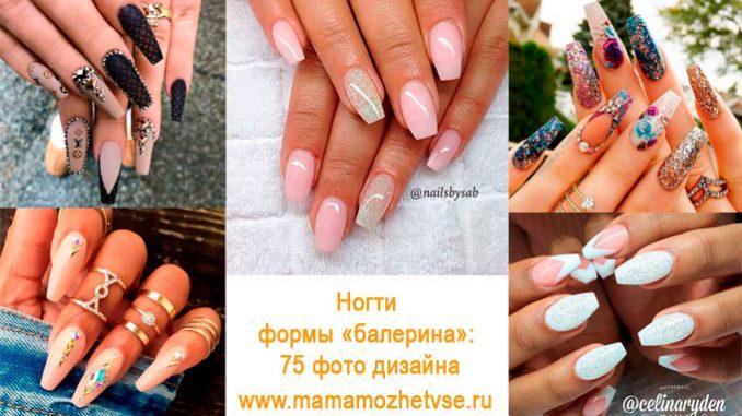 дизайн ногтей 3