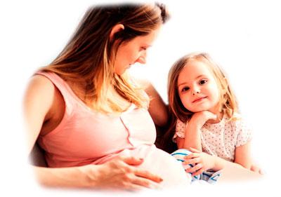 как подготовить малыша к появлению второго ребенка