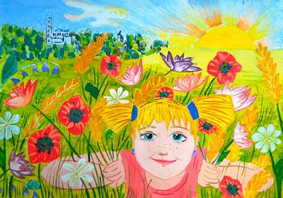 детские стихи о родине в начальной школе