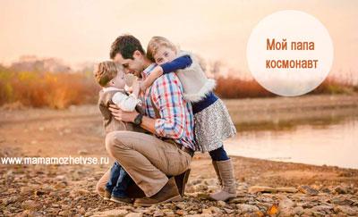 Воспитание в неполной семье мальчика