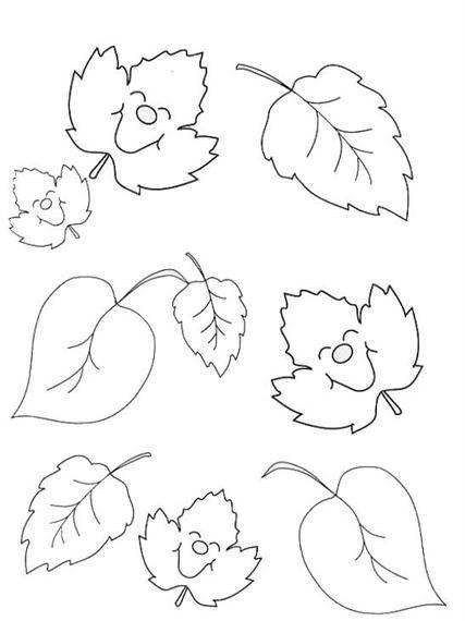 листья для вырезания