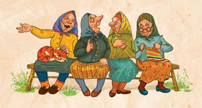 Изображение - Поздравление с днем пожилого человека в стихах от детей main_754535_original