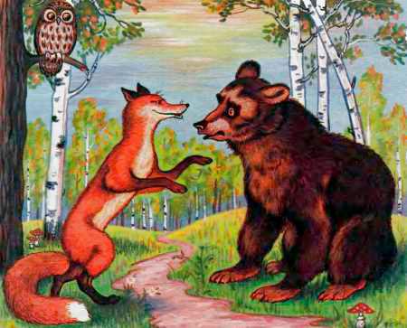 Загадки про медведя для детского сада