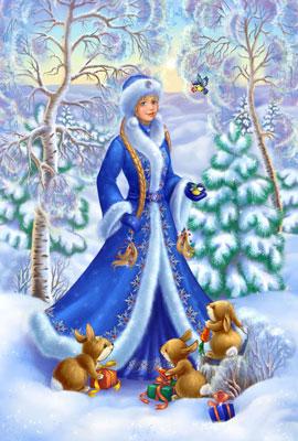 Стихи про снегурочку для детей школьного возраста