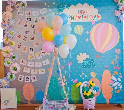детский день рождения в домашних условиях: фотозона 7