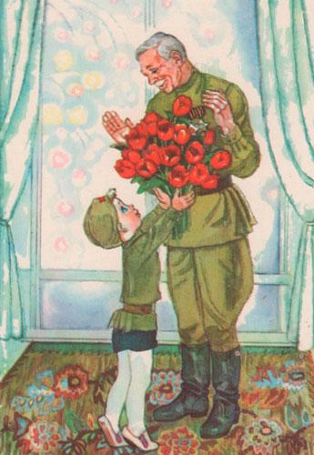 Стих на 23 февраля деду