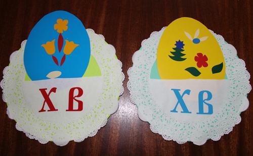 Простые поделки из бумаги на Пасху для детей начальная школа