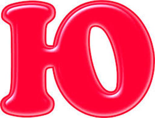 Загадки про буквы алфавита для детей буква Ю