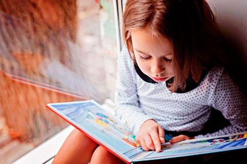 Интересные загадки про книгу для детей