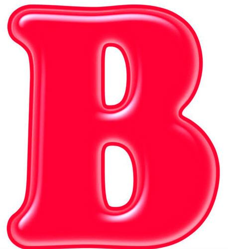 Загадки про буквы алфавита для детей буква В