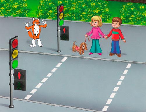 Детские стихи про светофор