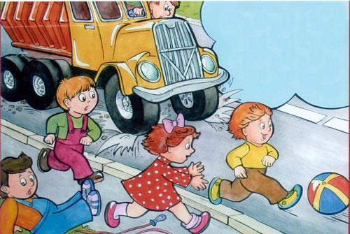 Загадки про пдд для детей дошкольного возраста
