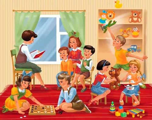 Интересные загадки для детей про детский сад